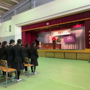用賀中学校創立60周年記念式典