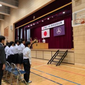 京西小学校創立140周年記念式典