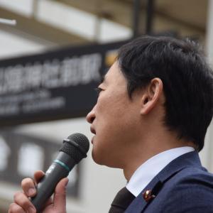 世田谷区議会第4回定例会の最終日です。