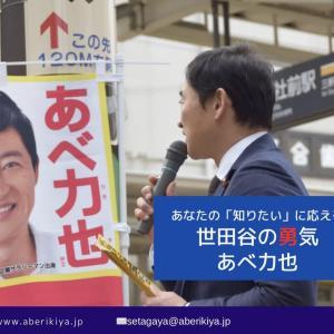 世田谷区新型コロナウイルス感染症生活困窮者自立支援金を支給します。