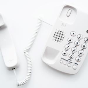 英語ダイアローグⅡ~【ビジネス】電話で伝言