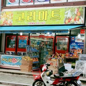 ムスメの韓国留学