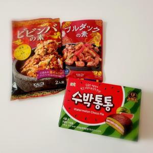 見かけるとつい選んでしまう韓国食材☆