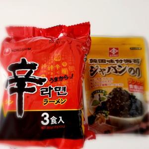 韓国食品とハーモニーマートさん♪