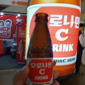 韓国のオロナミンCとビタ500×ペンス♪