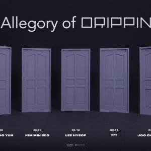 20200905~06 DRIPPIN Twitter♪