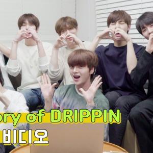 20200919 DRIPPIN Twitter♪