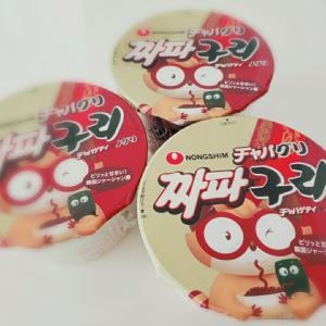 やっと買えた「チャパグリ」カップ麺~゚+.゚(´▽`人)゚+.゚
