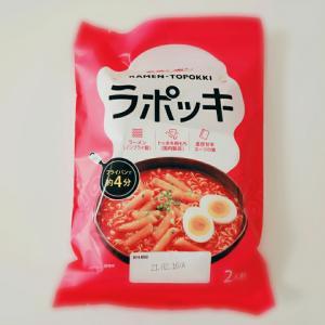 韓国グルメ☆ラポッキを食べました♪