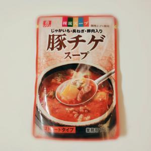 KALDIの豚チゲスープをアレンジ?!
