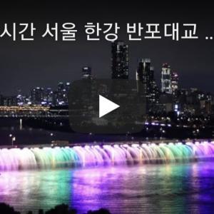 せめて韓国旅行に行った気分になる動画~♪