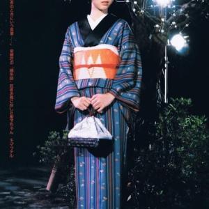 どう?似合う?♡松田聖子 小倉良 佐藤洋文 1994年トーク ステージ最高 このまんま死んでも良いという気持ちに… 時間旅行