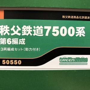 Nゲージ 秩父鉄道7500形