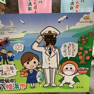 2019 大分〜愛媛旅行