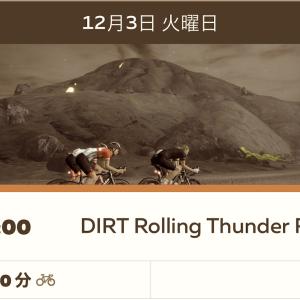 DIRT Rolling Thunder Ride (C)