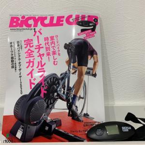 【書籍紹介】BYCYCLE CLUB No.417 買った件