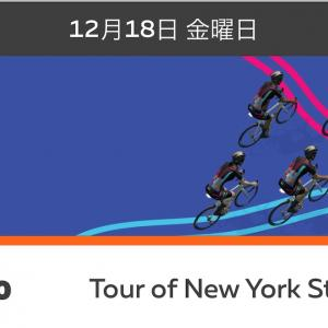 Tour of New York Stage 1 - Open Shorter