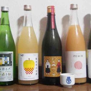 【福袋】KURANDの酒(2020年)