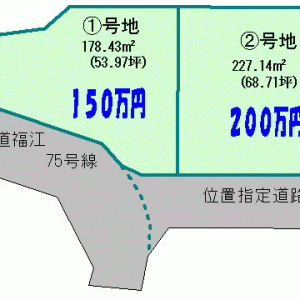 五島市松山町(曲坂)分譲地(2区画)ご紹介!!