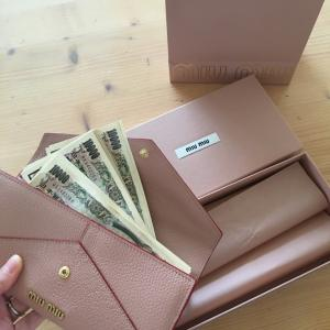 お金が好きだ♡と認めたらお金がどんどん入ってくるようになった。