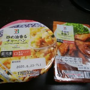 夕食は冷食
