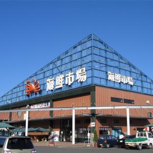 京都府 舞鶴市