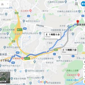 神戸市須磨区 奥須磨公園