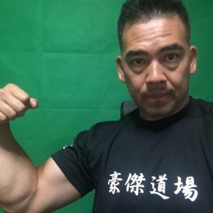 世界王者アームレスラー『ごうけつ(西河 亘)』腕相撲への想いやYouTubeチャンネルに迫る!