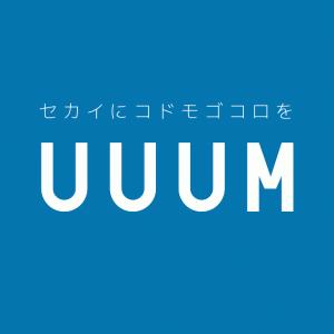 UUUM(ウーム)の決算を紐解く-終わりの始まり?!成長ストップの原因を詳しく分析!