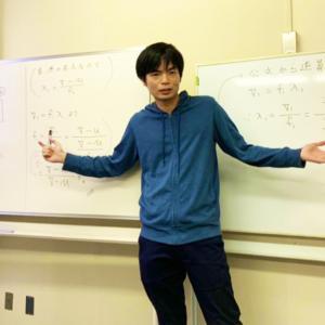 【英語資格の王】英語教育の凄腕YouTuber森田 鉄也(もりた てつや)について調べてみた!