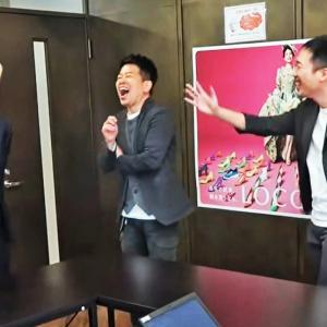 『ヒカル(ReZard)×宮迫博之×ロコンド』コラボを時系列解説!この記事だけで全てが分る!