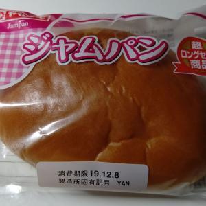 【ヤマザキ】ジャムパン