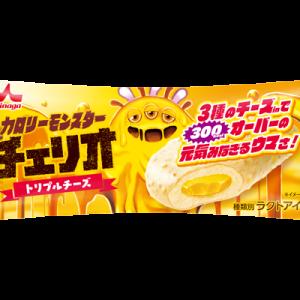 【森永】カロリーモンスターチェリオ トリプルチーズ