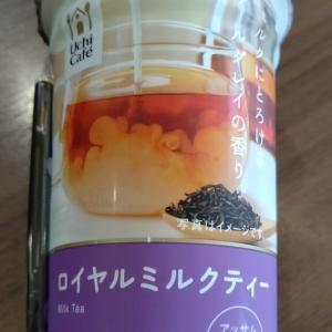 【ローソン】ロイヤルミルクティー