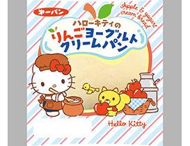 【第一パン】ハローキティのりんごヨーグルトクリームパン
