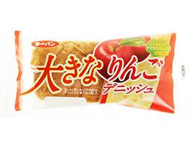 【第一パン】大きなりんごデニッシュ