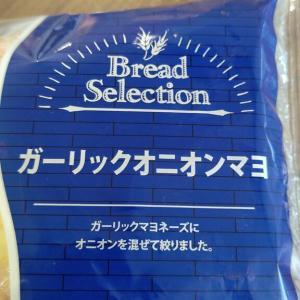 【第一パン】ガーリックオニオンマヨ