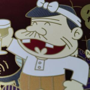 【モンテール】生チョコプチシュー