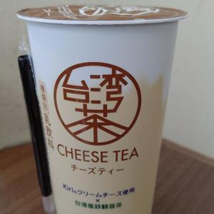 【トーヨービバレッジ】台湾茶 チーズティー