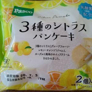 【パスコ】三種のシトラスパンケーキ