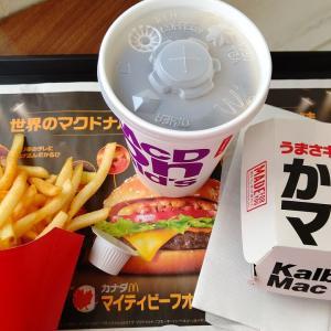 【マクドナルド】かるびマックセット