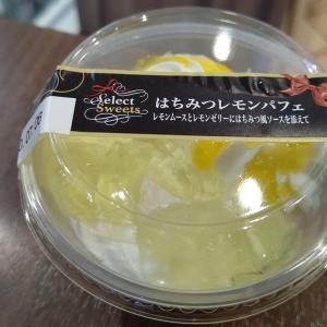 【イオン】はちみつレモンパフェ