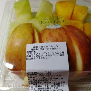 【イオン】カットフルーツ