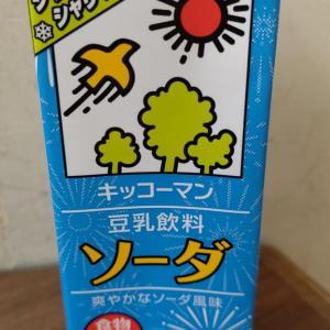 【キッコーマン】豆乳飲料 ソーダ