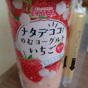 【安曇野食品】ナタデココ入り のむヨーグルト いちご果肉入り