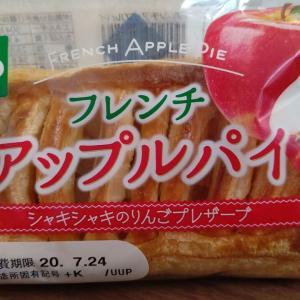【パスコ】フレンチアップルパイ