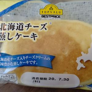 【トップバリュー】北海道チーズ 蒸しケーキ