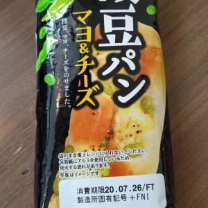 【フジパン】枝豆パン マヨ&チーズ