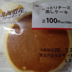 【ミニストップ】しっとりチーズ蒸しケーキ