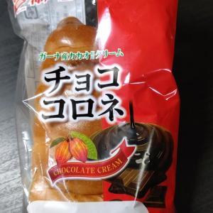 【神戸屋】チョココルネ